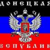 В «ДНР» проходят военные учения