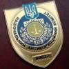 Кто станет главой Антикоррупционного бюро (ИНФОГРАФИКА)