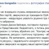 «Время вооружить Украину» — лидеры Конгресса США