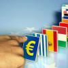 Bloomberg назвал 15 самых «несчастных» экономик мира