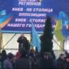 «Титушковод» Калашников снова собирает платные митинги в Киеве и «исповедует» идеологию регионалов