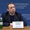 Корбан назвал заявления Наливайченко наглой ложью и требует его отставки