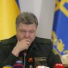 На Банковой проходит встреча Порошенко с лидерами фракций коалиции