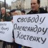 В Киеве около 30 человек пикетируют посольство России