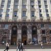 Кличко подписал соглашение о начале люстрации в КГГА