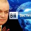 Как россиян приучают не знать Украину