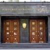 Экс-офицер ВСУ приговорен к 12 годам тюрьмы за госизмену, — ГПУ