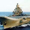 Корабль ВМС РФ зафиксировали в исключительной экономической зоне Латвии