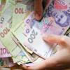 Столицу наводнили фальшивые деньги: как узнать подделку