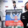 Украинская спортсменка вышла с флагом «ДНР» на чемпионате мира
