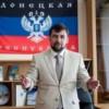 В «ДНР» заверяют, что проконтролируют выплаты пенсий в зоне АТО