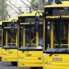 Антимонопольный комитет поручил Министерству инфраструктуры установить адекватные тарифы на проезд в маршрутках