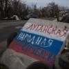 СБУ заблокировала миллионные счета «министра» ЛНР