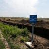 На границе Украины и непризнанного Приднестровья произошла стрельба