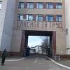 Киевский бронетанковый завод работает в три смены, чтобы ремонтировать технику для АТО (ФОТОРЕПОРТАЖ)