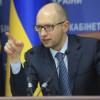МВД возбудило дело против менеджеров Нафтогаза и холдинга Фирташа