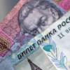 ДНР ввела фиксированный курс: два рубля за одну гривну