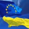 Евросоюз будет контролировать деньги, выделенные Украине на реформы