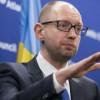 Яценюк рассказал о газе, ЖКХ, валютном курсе и коррупции в Кабмине