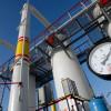 «Нафтогаз» и «Газпром» договорились о поставках газа по 248 $