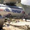 В деле о крушении Boeing на Донбассе фигурирует офицер ГРУ России (АУДИО)