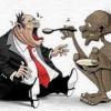 Официально украинские нардепы едва ли не самые бедные в Европе, но это не мешает им жить на «широкую ногу», — журналист (ФОТО+ВИДЕО)