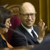 Озвучены результаты расследования относительно «преступлений» Яценюка