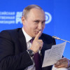 РФ констатировали провал «Новороссии»: ждут новый проект (ВИДЕО)