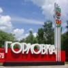 Руководство террористов «ДНР» вывозит свои семьи из Горловки — СМИ