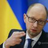 Кабмин Яценюка поставил ультиматум экономике Украины