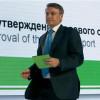 Из-за санкций «Сбербанк России» не начнет свою работу в Крыму — Греф