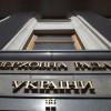 Рада приняла закон о Национальной полиции и в первом чтении закон об МВД