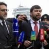 «ДНР» и «ЛНР» выдвинули требования по реформе Конституции Украины