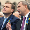 МВД вызывает на допрос Левочкина и Клюева