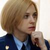 Прокуроры оккупантов Крыма обнародовали декларации о доходах