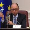 «Регионал» — олигарх Онищенко заявляет, что финансировал Яценюка