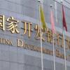 Банки Китая готовы вложиться в «шелковый путь» в Украину