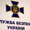 СБУ допросила всех судей КС по делу об узурпации власти Януковичем