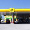 Из двух резервуаров нефтебазы «БРСМ» перекачали топливо на соседнюю КЛО