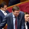 Луценко предложил полностью заблокировать оккупированную часть Донбасса