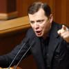 Министр экологии при пожаре на «БРСМ» был в Ницце, а вернулся самолетом Онищенко — Ляшко
