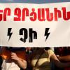 Протесты в Ереване перекинулись на другие армянские города