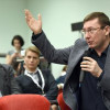 Луценко анонсировал продуктовую блокаду ДНР и ЛНР