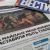 Налоговая проводит обыск в редакции газеты «Вести» (обновлено)