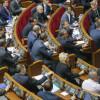 Верховная Рада заручилась международной поддержкой в кампании против отмены неприкосновенности — СМИ