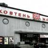 Будущий интерьер кинотеатра «Жовтень» (ФОТО)