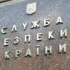 Нового главу СБУ выберут только в июле, — депутат