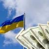 Украина хочет списать 40% долга по облигациям — СМИ