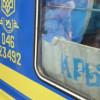 Возвращать поезда на Крым Украина пока не собирается