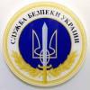 СБУ задержала в Днепропетровске двух активисток «Исламского государства» из РФ